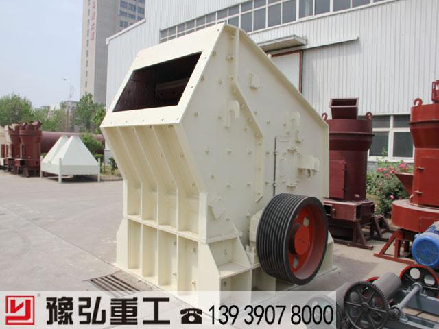 豫弘生产的建筑垃圾破碎设备